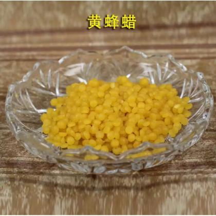 Yellow Beeswax (100% Natural)