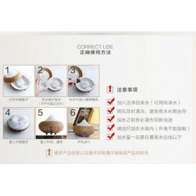 Ultrasonic LED Aroma Diffuser & Moisturiser