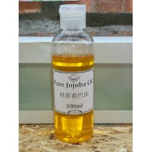 Jojoba Oil (Golden/colourless) for lips and skin