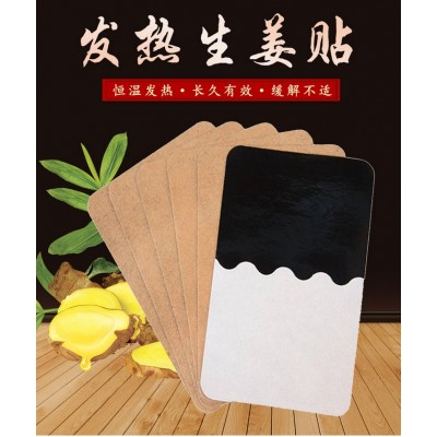 Ginger plus herbal hot patch for body aches -OEM