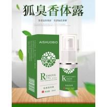 Herbal Deodorant Spray to remove body odour 30ml